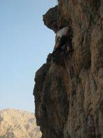 Cleavage, Ras Al Khaimah, Émirats 6