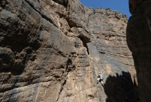 La Gorgette, Bilad Seet, Oman 28