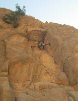 Transition, Junction & Nearside Walls, Ras Al Khamaih, Émirats 55