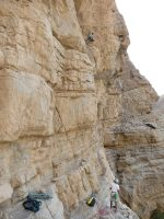 Transition, Junction & Nearside Walls, Ras Al Khamaih, Émirats 26