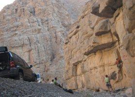 Transition, Junction & Nearside Walls, Ras Al Khamaih, Émirats 62