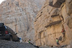 Transition, Junction & Nearside Walls, Ras Al Khamaih, Émirats 18