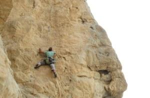 Transition, Junction & Nearside Walls, Ras Al Khamaih, Émirats 29
