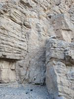 Transition, Junction & Nearside Walls, Ras Al Khamaih, Émirats 38