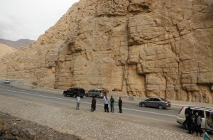 Transition, Junction & Nearside Walls, Ras Al Khamaih, Émirats 6