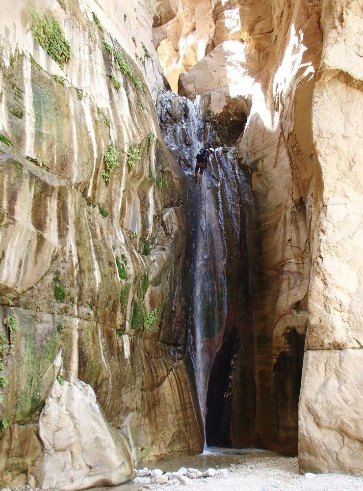 Wadi Kerak, Moab 16