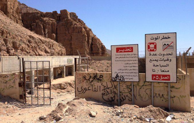 Wadi Zerqa Ma'in, Moab 31
