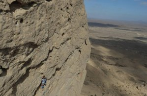 Hatta Crag, Oman 20