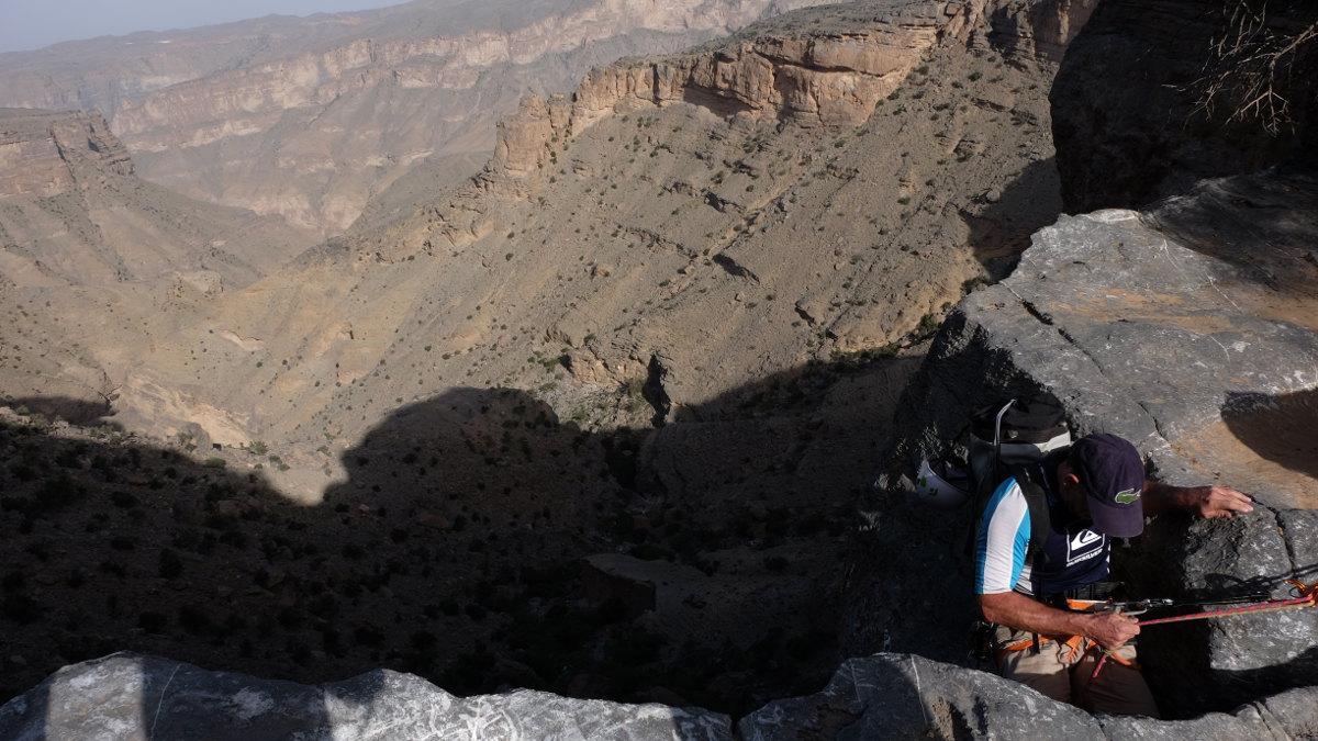 Wadi Aqabat El Biyout, Sayq Plateau 7