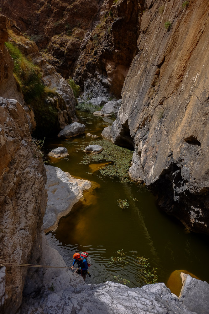 Wadi Hijri, Sayq plateau 45