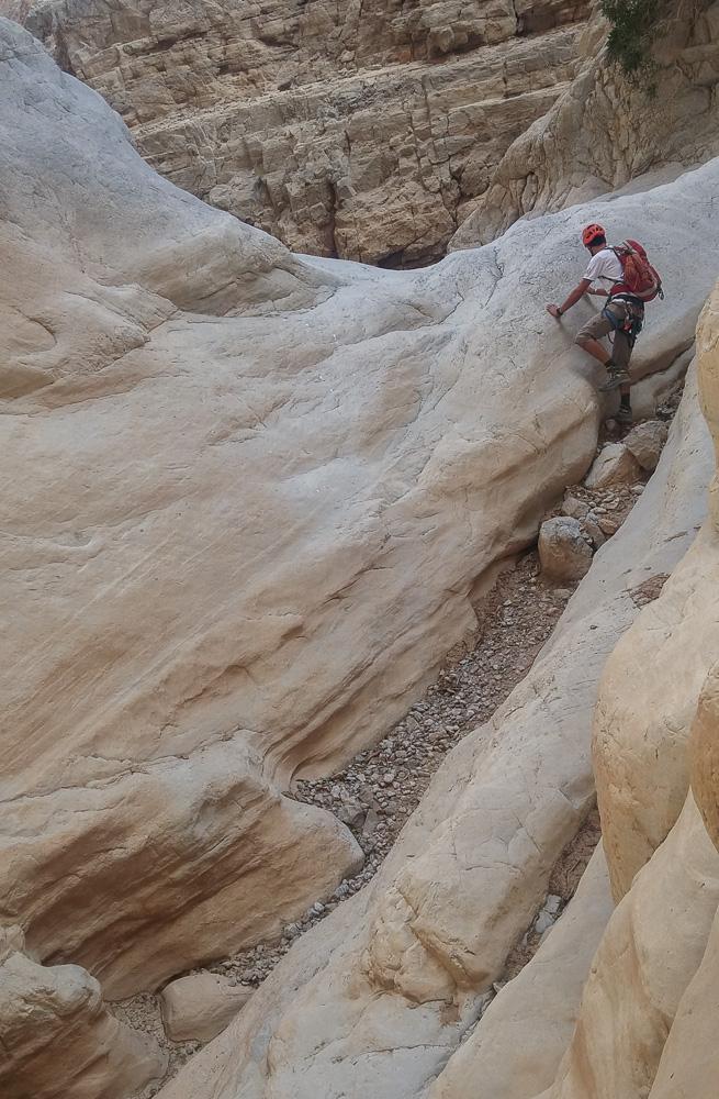 Gorges du Kirithon, Ras Al Khaimah 30