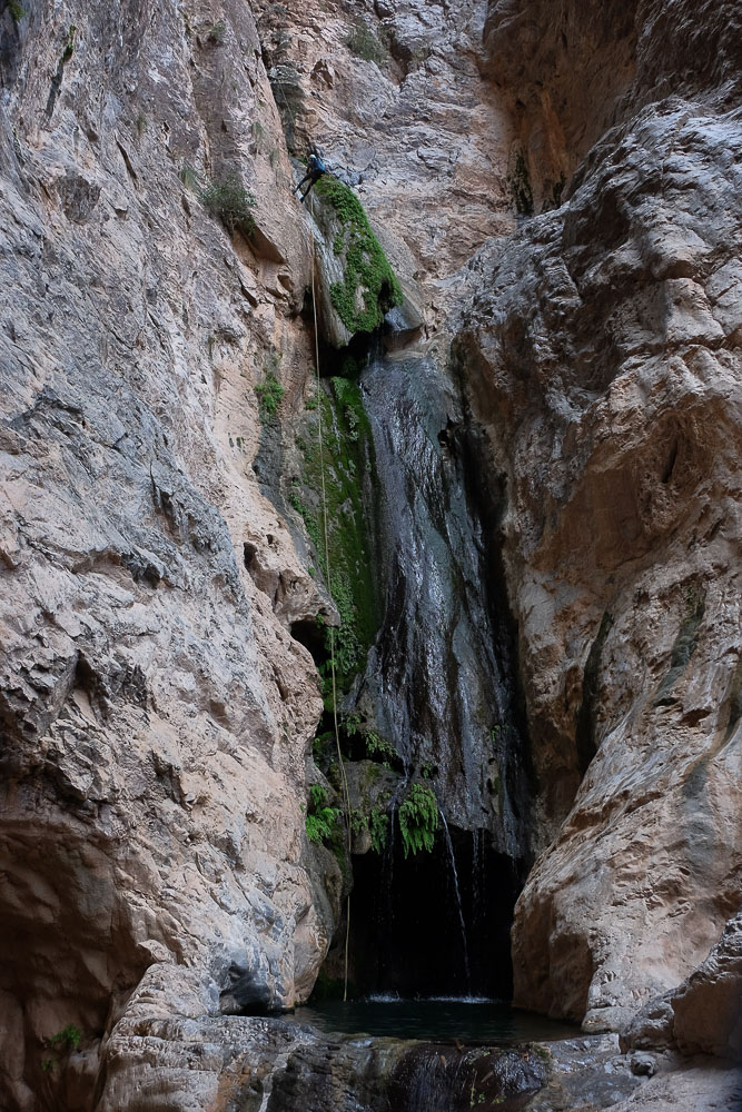 Wadi Halfain, Sayq Plateau 79