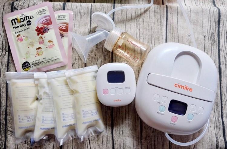 ▌已結團▌哺乳媽媽必備的集乳神器❤韓國cimilre新貝樂F1可攜式集乳器&S3醫院級集乳器❤(11/22至11/28現貨團加送免手持配件包)