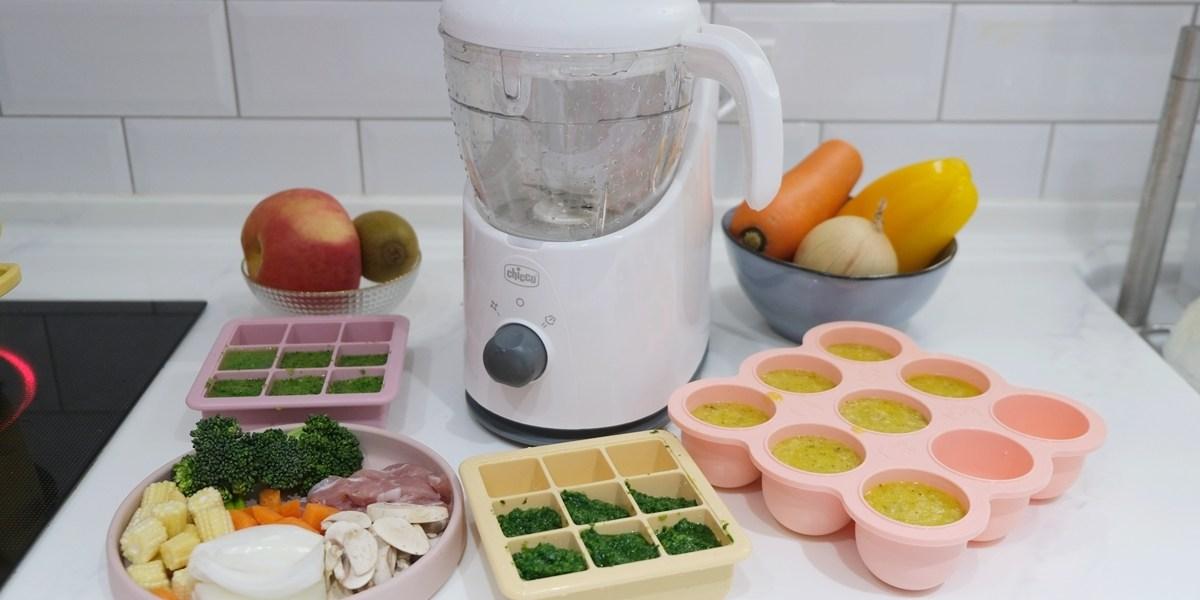 ▌團購▌第一次做副食品就上手【chicco多功能食物調理機】切割、加熱、蒸煮、攪碎一機搞定