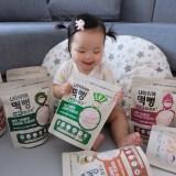 ▎團購▎寶寶必備米餅【Naeiae韓國米餅】寶寶零食補貨團