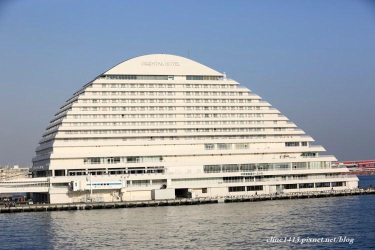 ▌神戶住宿▌神戶Meriken公園東方飯店。神戶塔旁,超划算住宿