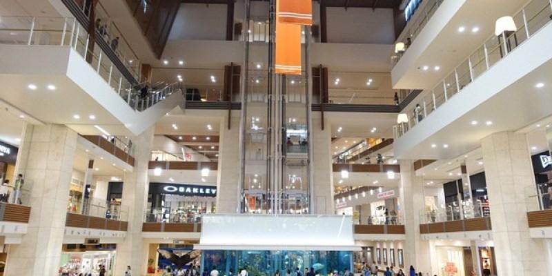 ▌沖繩自由行▌沖繩血拚必訪♥AEON MALL Okinawa Rycom ♥沖繩最新最大購物中心(有超大水族箱、部分店家可退稅)