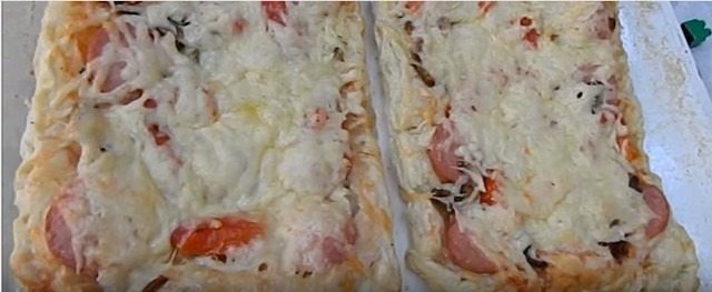 Pizza Home Cooking Opskrift med Foto