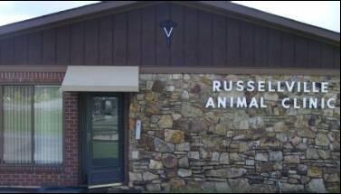 Russellville Animal Clinic