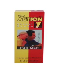 Action 1- Sexual Drops