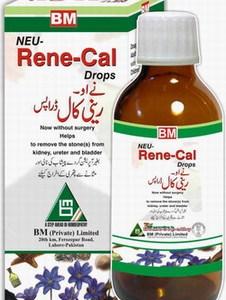 BM Neu Rene-Cal Drops