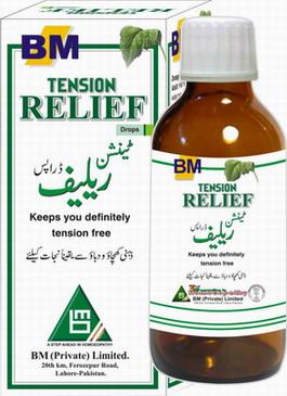BM Tension Relief Drops