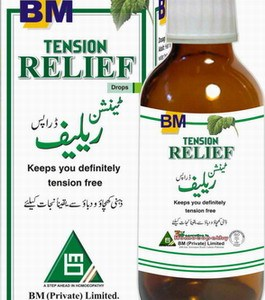 BM Tension Relief Drops
