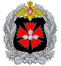 160725RussianMilitaryIntelligenceEmblempublic