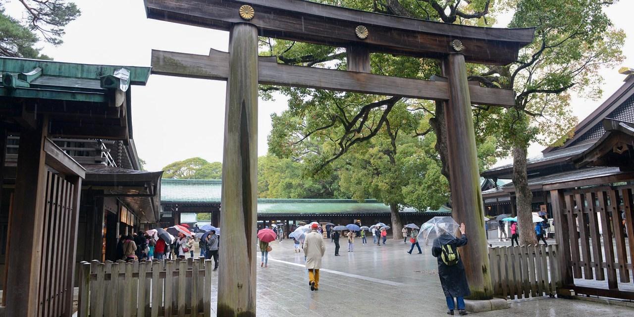 Meiji Shrine in Shibuya, Tokyo