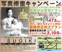 cl326_sugiki