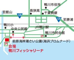 seafesta2013-map