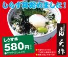 cl327_tensaku