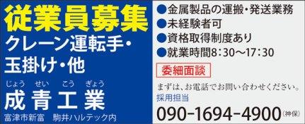 CL340_成青工業