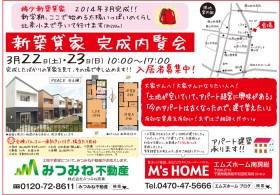 CL_345三浦建設
