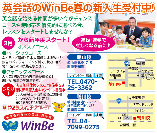 CL365_WinBe