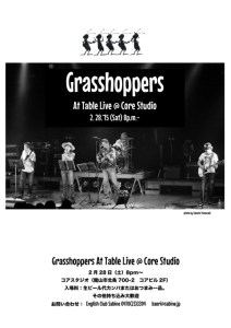 Grasshoppers live 2.28s