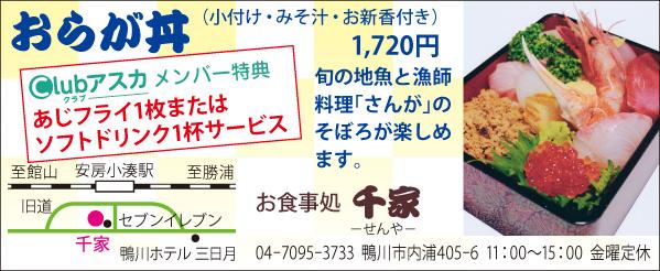 CL389_千家