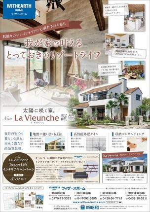CLIP393新昭和_30コマ