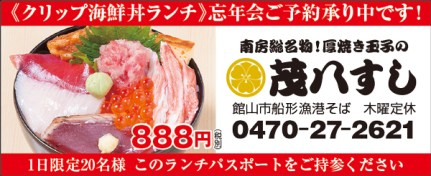 cl406_mohachisusi