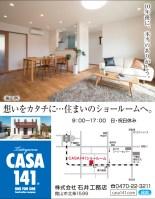 ishii_komuten