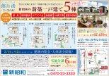 413_shinsyowa02