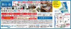419_shinsyowa02