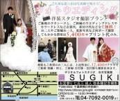 419_sugiki_syashin