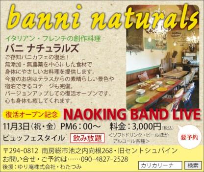 428_banni_naturals