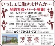 428_hokiro