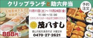 429_mohachisushi