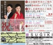 430_sugiki_syashinkan