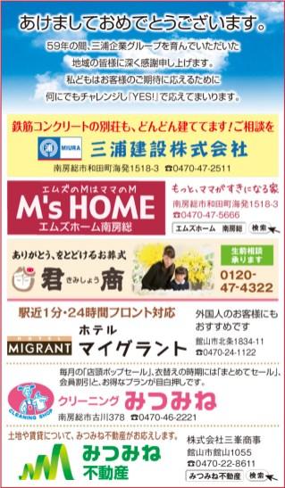 432_miura_group