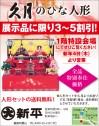 432_shinpei