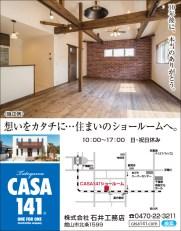 436_ishiikoumuten